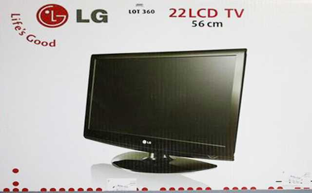 televiseur lcd lg 22ld320 22 pouces 56 cm hd tv. Black Bedroom Furniture Sets. Home Design Ideas