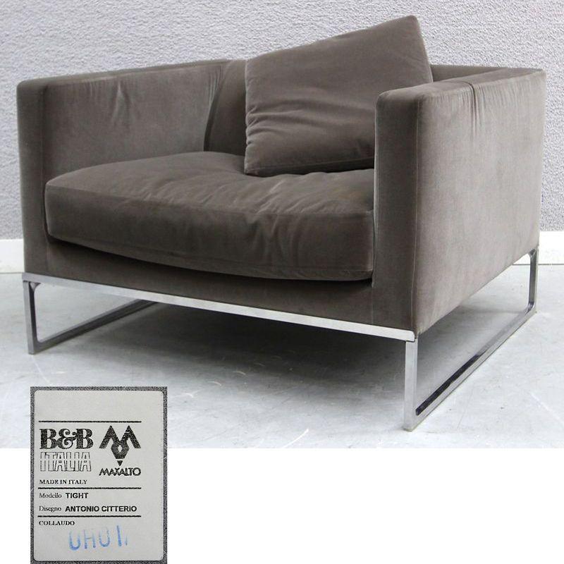 Fauteuil de marque bb italia maxaalto modele tight design for B et b italia