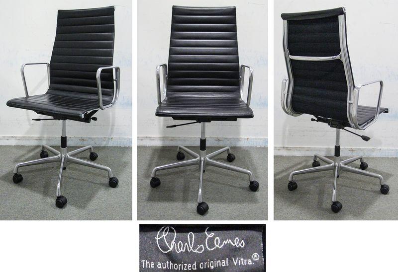 Lot unites fauteuil de bureau modele aluminium ea design